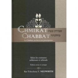 CHMIRATH CHABBAT FRANCAIS NOUVELLE EDITION