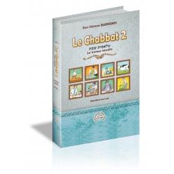 LE CHABBAT 2 (TRAVAUX INTERDITS 1)