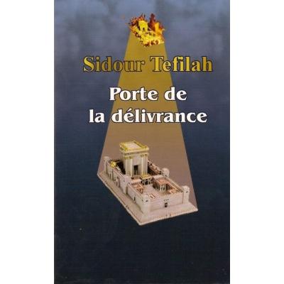 PORTE DE LA DELIVRANCE SIDOUR TEFILAH