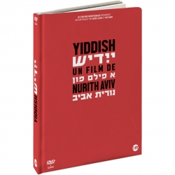 DVD YIDDISH