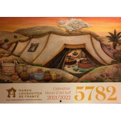 CALENDRIER LOUBAVITCH 5782 (2021-2022)